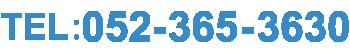 052の365の3630