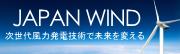 bn_jw-1